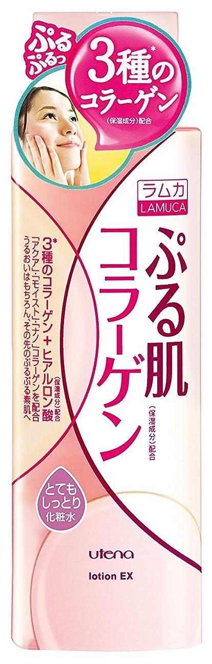 冬蒸発する初心者【ウテナ】ラムカ ぷる肌化粧水 とてもしっとり 200ml ×3個セット