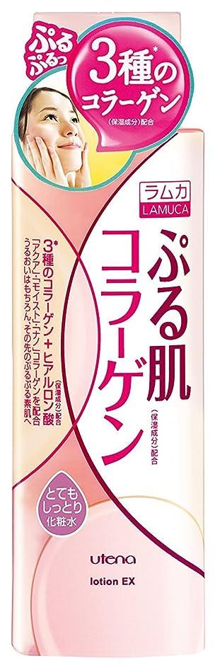 クリップカヌーヨーロッパ【ウテナ】ラムカ ぷる肌化粧水 とてもしっとり 200ml ×20個セット