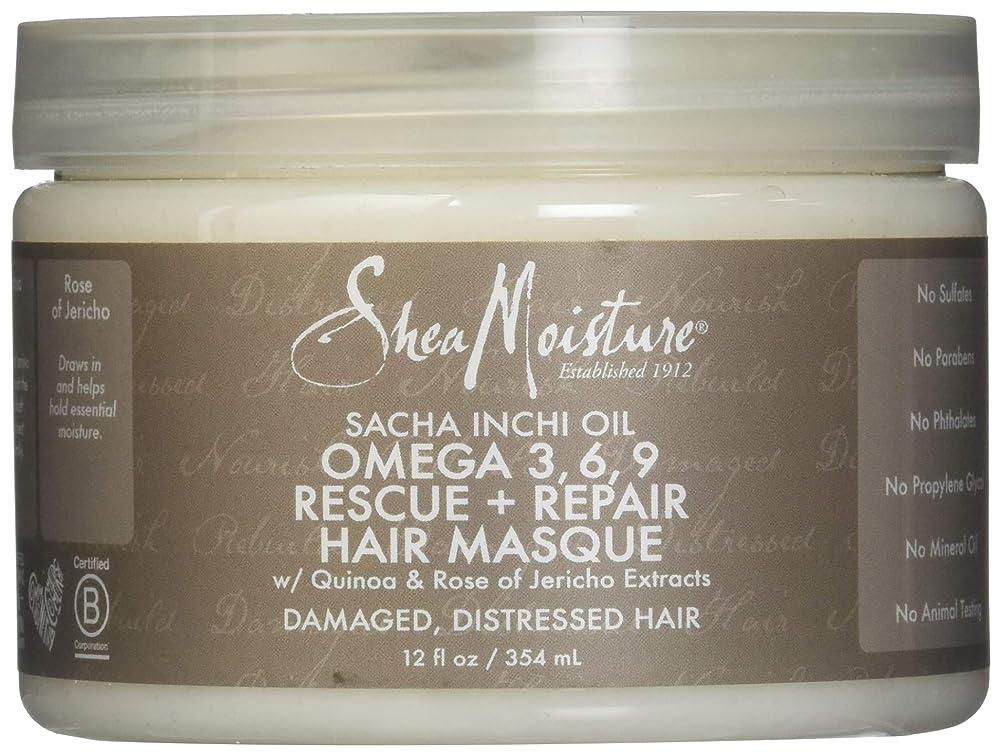 非難する不純アイロニーSacha Inchi Oil Omega-3-6-9 Rescue & Repair Hair Masque