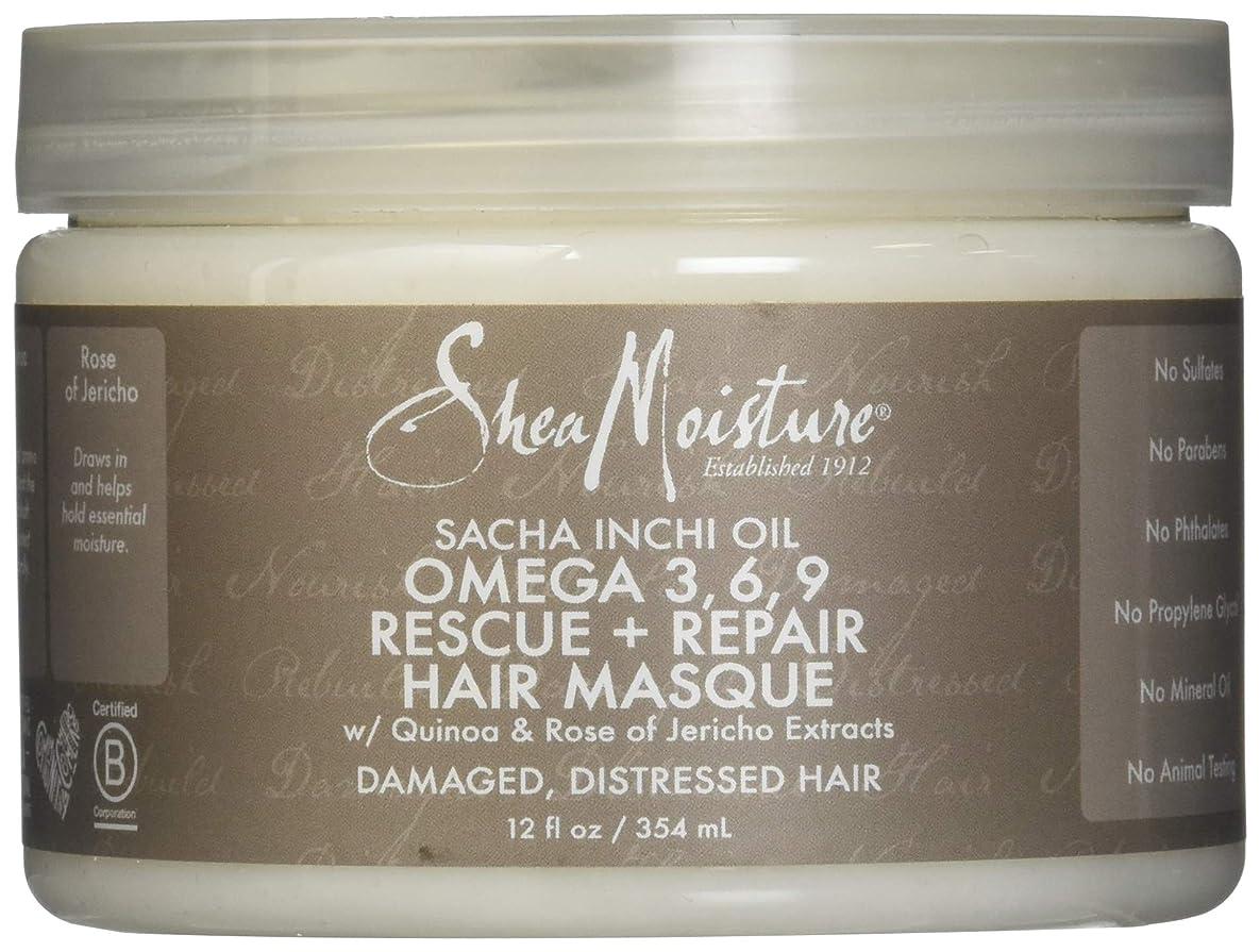 収まるサイレンモスSacha Inchi Oil Omega-3-6-9 Rescue & Repair Hair Masque