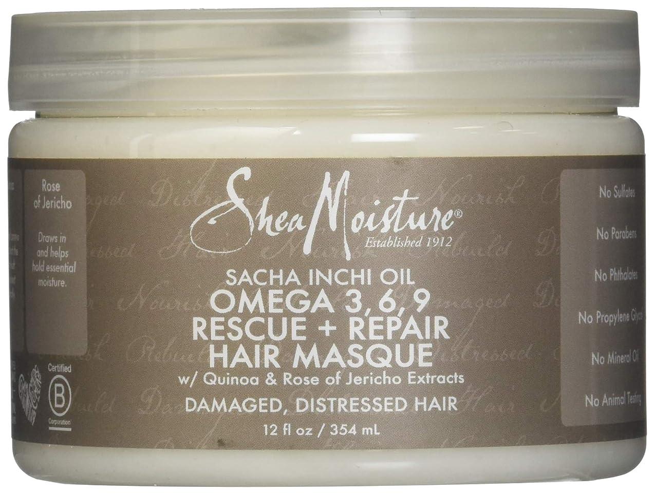 スリット縁講義Sacha Inchi Oil Omega-3-6-9 Rescue & Repair Hair Masque