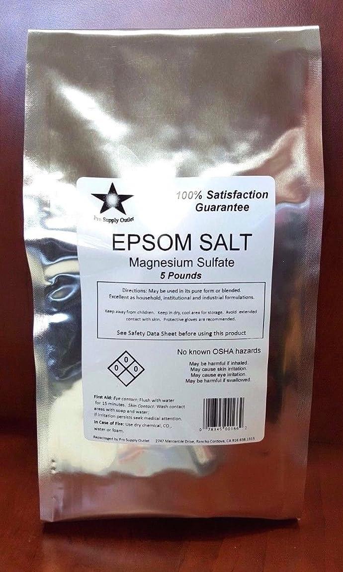 Epsom Salt (Magnesium Sulfate) FCC/ Food Grade 5 Lb Pack (9882) hd482054835395