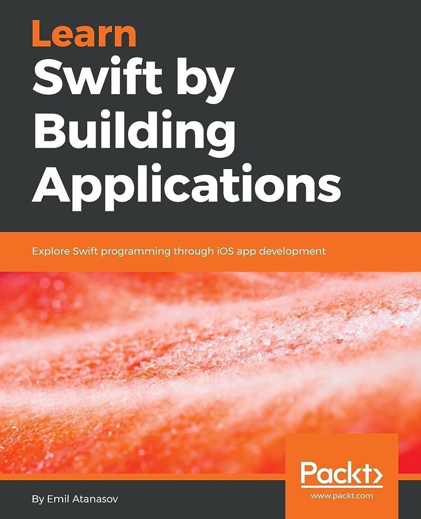 手術テレマコス火山学Learn Swift by Building Applications