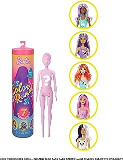 دمية الكشف عن الألوان Barbie Color Reveal مع 7 مفاجآت
