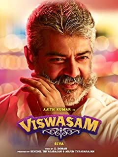 viswasam tamil to english