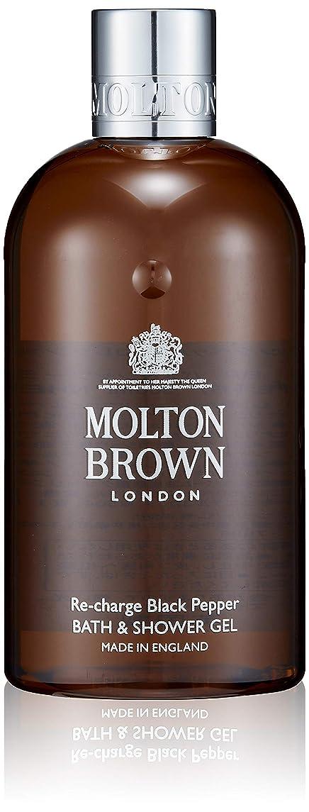 抗議なだめるお祝いMOLTON BROWN(モルトンブラウン) ブラックペッパー コレクション BP バス&シャワージェル