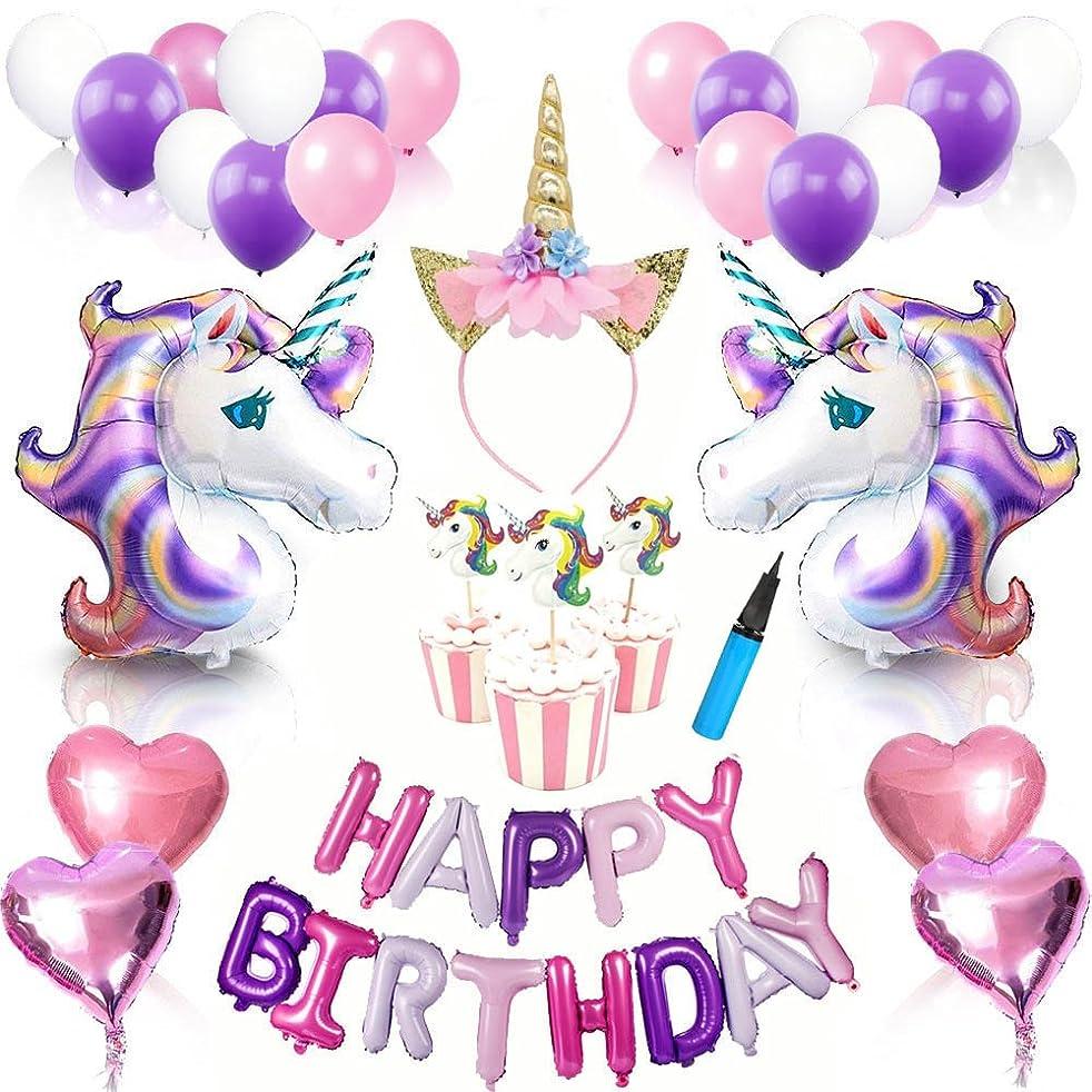 63 PCS Unicorn Balloon Birthday Decoration Set and Cake Toppers - 2 Large Magical Unicorn Foil Balloons, 24 Cake Topper, 4 Foil Heart Balloons, 13 Letters, 18 Latex Balloons, 1 Headband, Airpump