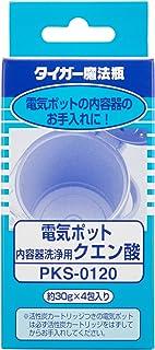 タイガー魔法瓶(TIGER) クエン酸 電気 ポット ケトル 内容器洗浄用 ホワイト PKS-0120 Tiger