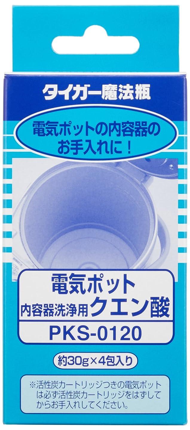 満足おもしろい権威タイガー 電気 ポット ケトル 内 容器 洗浄 用 クエン酸 PKS-0120 Tiger