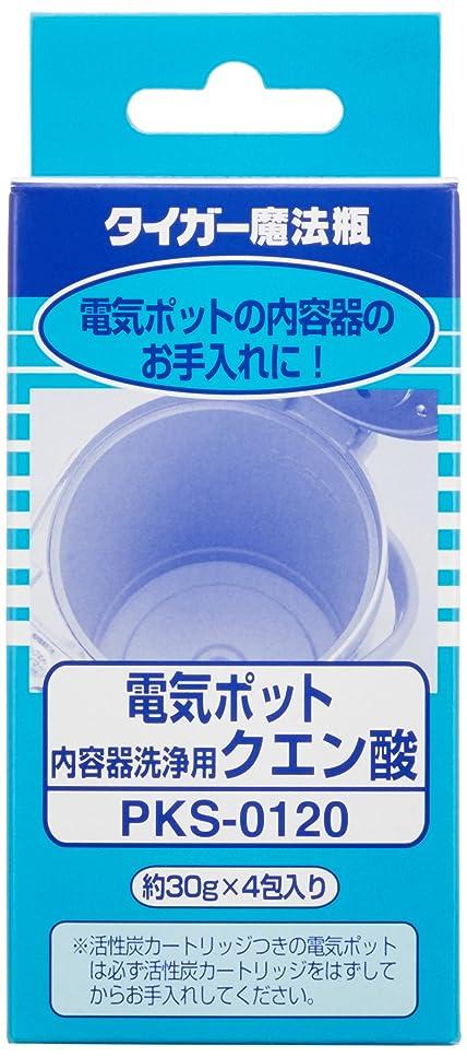 に対応問い合わせハックタイガー 電気 ポット ケトル 内 容器 洗浄 用 クエン酸 PKS-0120 Tiger