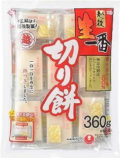 越後製菓 生一番切り餅 360g