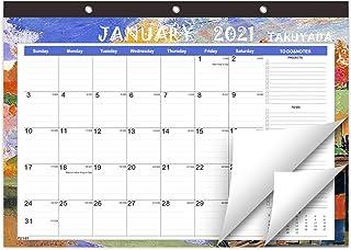 "Takuyada 2021-2022 Desk Calendar, 24 Months Wall Calendar, 17""x12"" Large Desktop Calendar, Unique Colorful Borders Desk Ca..."