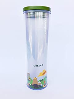 Starbucks You Are Here YAH Collection Tumbler - GREECE -16 Oz