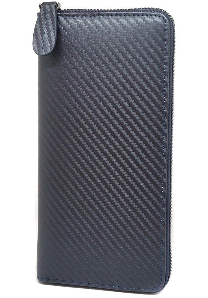 機動哲学的アグネスグレイ[High-end] カーボンレザー 高級 本革 長財布 ラウンドファスナー 大容量 ME0149_b