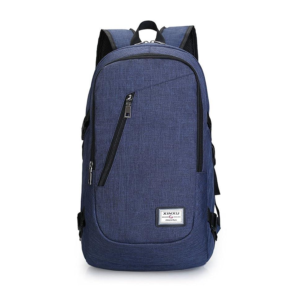 橋脚実装するよりリュックサック ビジネスリュック 大容量 防水 通勤 通学 旅行 軽量 デイパック メンズ バッグ PCバッグ