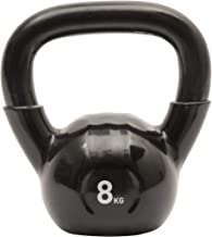 Reebok Functional Kettle Bell - Black, 50 kg