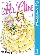 表紙: Mr.Clice 1 (ジャンプコミックスDIGITAL) | 秋本治