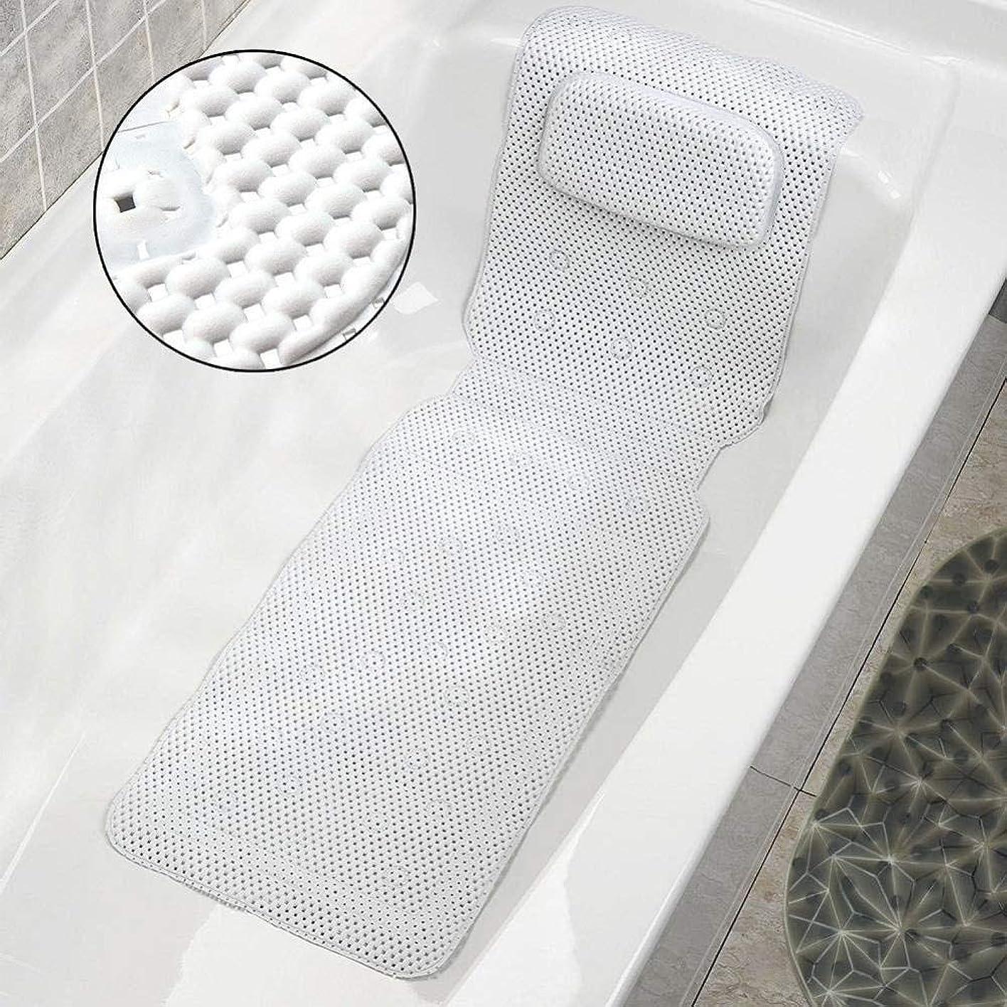 LMCLJJ バスピロー全身用速乾性スパピロー浴槽、ソフトPVC付きバスタブピロー、吸引カップ付きバスベッド通気性