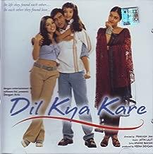 Dil Kya Kare Hindi Music/ Bollywood Songs / Film Soundtrack / Ajay Devgan / Kajol .