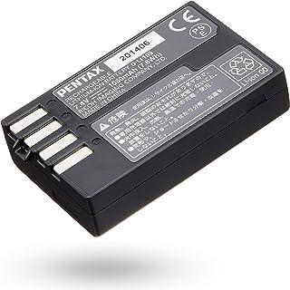 PENTAX D-LI109 充電式リチウムイオンバッテリー リチャージャブルバッテリー リコー メーカー純正品 【対応機種】KP、K-70、K-S2、K-S1、K-50、K-30、K-r用  39096