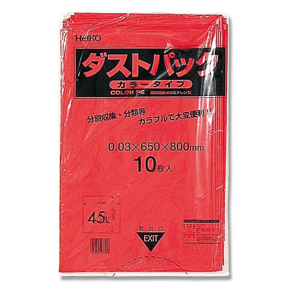 実験マウスエキスパートヘイコー ゴミ袋 LDダストパック 45L レッド 10枚入 006602601