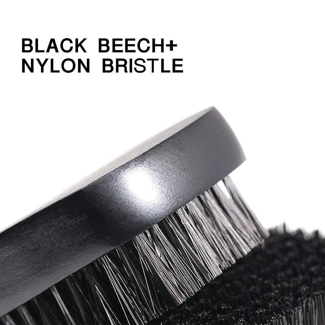 恐怖症舌な空中1pc Beard Brush For Men Facial Face Massager Nylon Hair Shaving Brush Wood Handle Massage Cleaner Comb