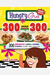 Hungry Girl 300 Under 300 Paperback