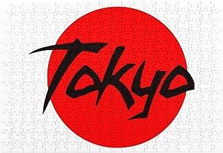 300ピース ジグソーパズル 日本 国旗 Tokyo スポーツ 旗 38x26cm 知育 Puzzle 木製 おもちゃ ホーム 大人 子供 教育玩具 ゲーム パズル パズル大人 減圧おもちゃ キッズ教育 プレゼント おしゃれ