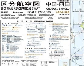 JAPA-505 区分航空図中国・四国 第4版