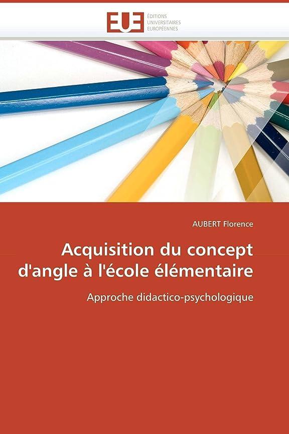 ゴミ箱を空にするクラッチ星Acquisition Du Concept d'Angle à l'école élémentaire (Omn.Univ.Europ.)