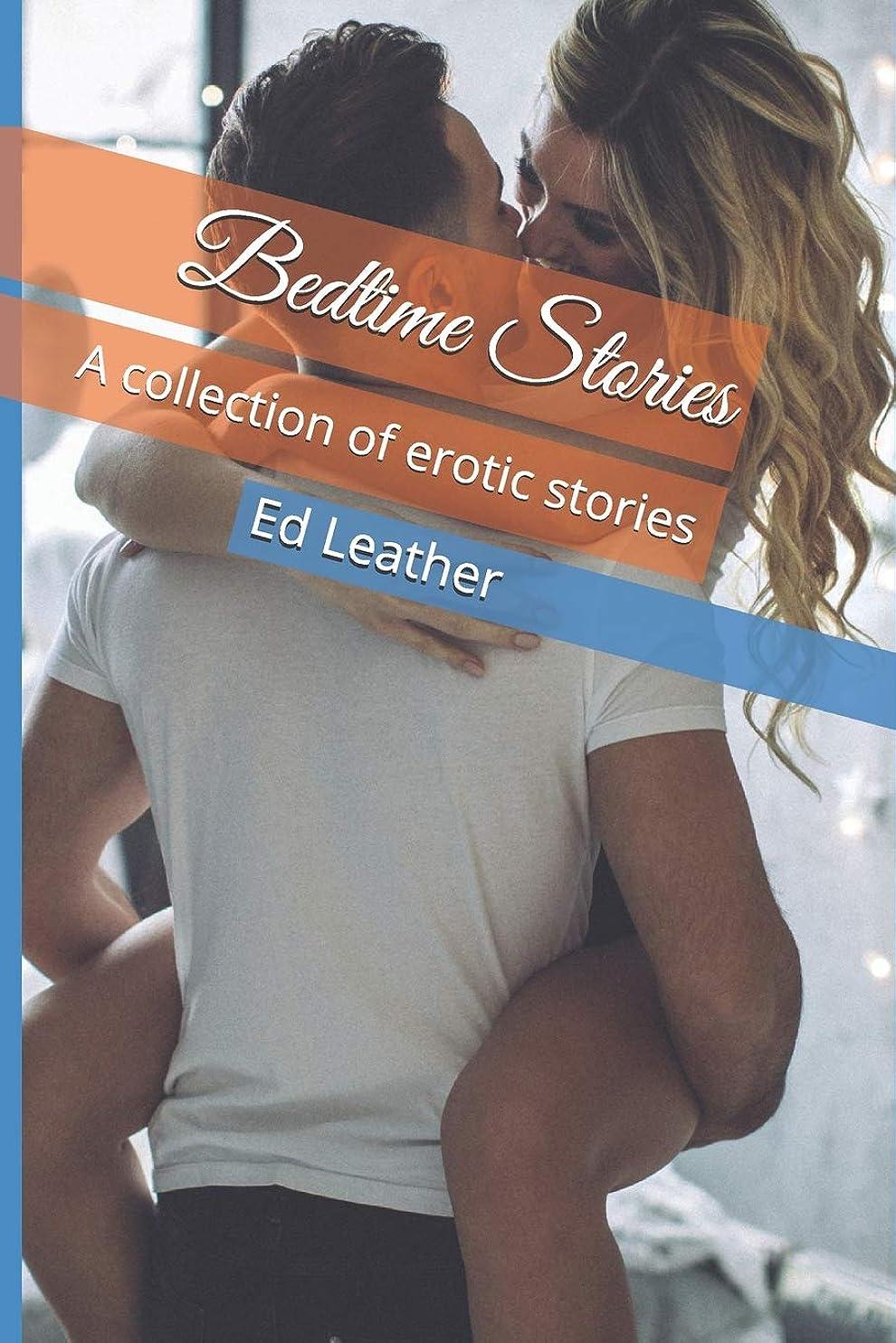 胆嚢ダイアクリティカルプラグBedtime Stories: A collection of erotic stories