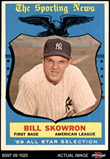 1959 Topps # 554 All-Star Bill Skowron New York Yankees (Baseball Card) Dean's Cards 4 - VG/EX Yankees