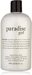 16oz Philosophy Paradise Girl 3 in 1 Shampoo, Shower Gel & Bubble Bath - Tropical Fruit Colada