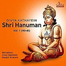 Divya Kathayein: Shri Hanuman - Vol. 1 (Hindi)