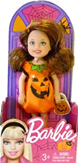 Barbie 2013 Chelsea Doll, 5.5