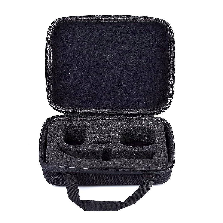 ヒゲばかげた経済的RETYLY トラベルのハードバッグ、携帯用ケース、Norelco Oneblade Pro用、転倒防止、防水、実用的なPhilipsシェーバー用の収納ボックス