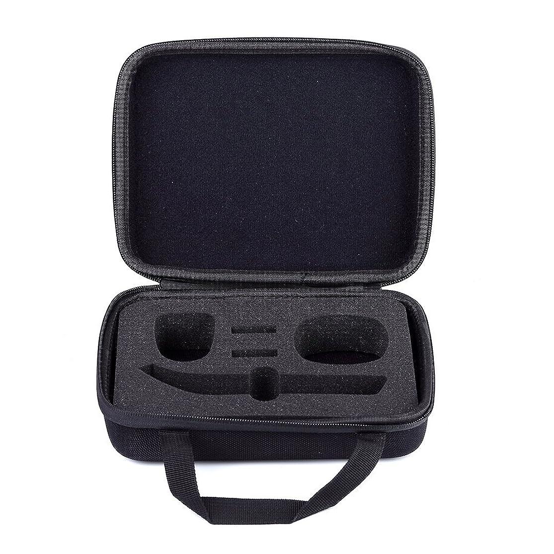キャリッジやめる誘惑するACAMPTAR トラベルのハードバッグ、携帯用ケース、Norelco Oneblade Pro用、転倒防止、防水、実用的なPhilipsシェーバー用の収納ボックス