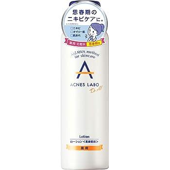 アクネスラボ 薬用 ローション (化粧水) 思春期ニキビ用 150ml 【医薬部外品】