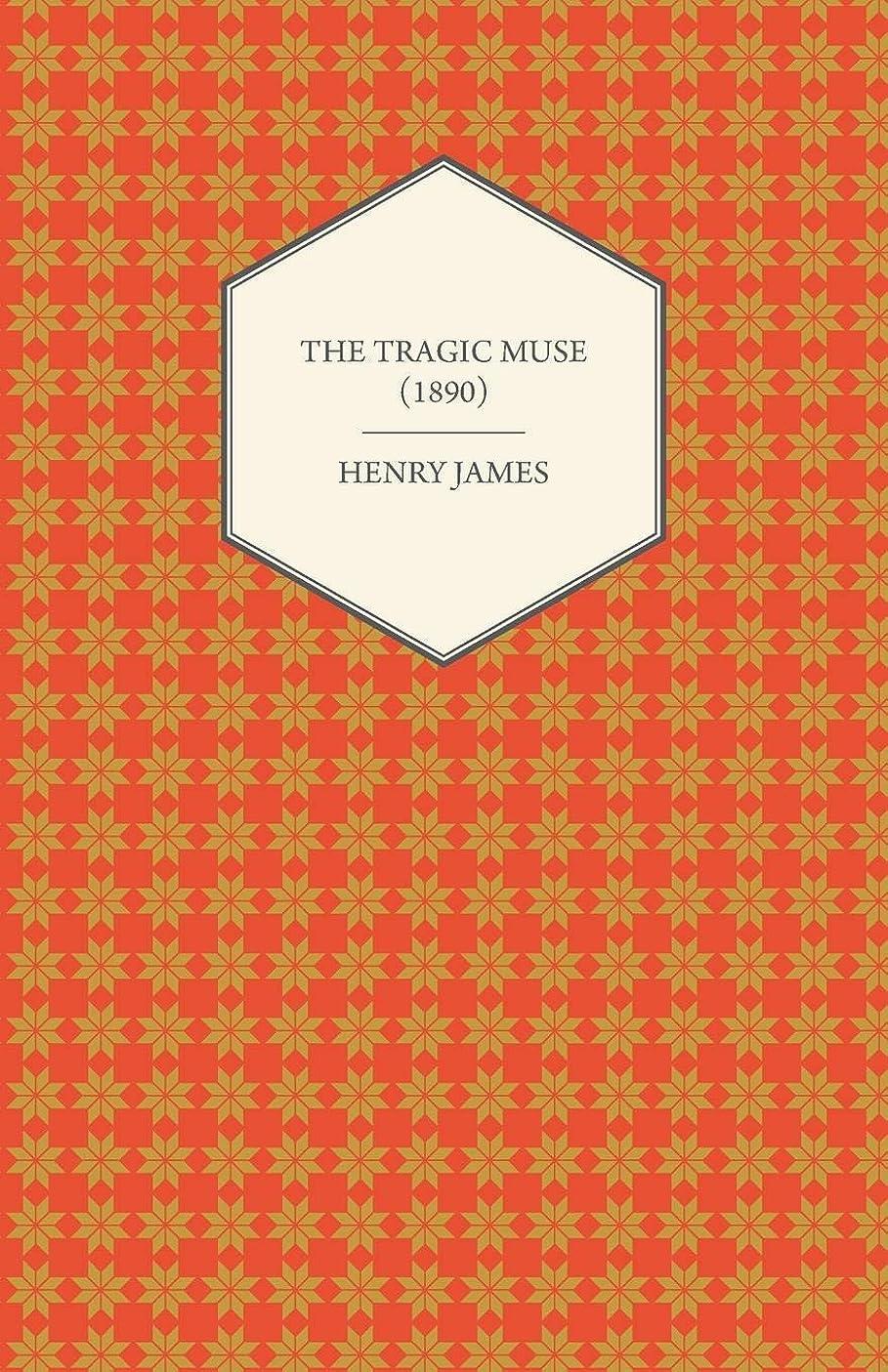 暗殺からに変化する食事The Tragic Muse (1890)