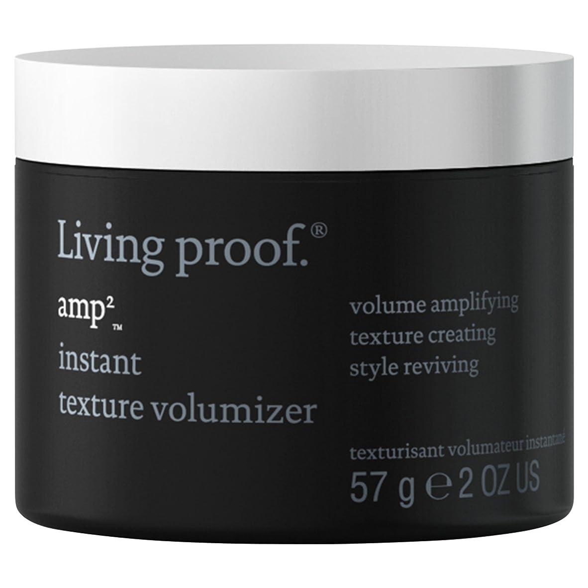 ゴミ箱を空にする許可日帰り旅行に生きている証拠アンペアインスタントテクスチャVolumiserの57グラム (Living Proof) - Living Proof Amp Instant Texture Volumiser 57g [並行輸入品]