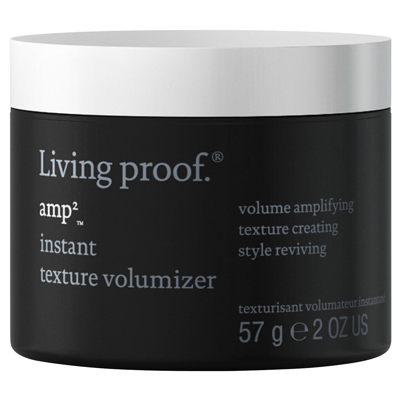 議論する銀行経済生きている証拠アンペアインスタントテクスチャVolumiserの57グラム (Living Proof) (x2) - Living Proof Amp Instant Texture Volumiser 57g (Pack of 2) [並行輸入品]