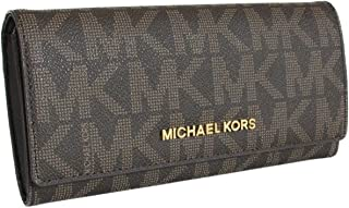 マイケルコース 長財布 ジェットセット MICHAEL Michael Kors JET SET TRAVEL CARRYALL LEATHER brn/luggage 35H6GYAE7B [並行輸入品]
