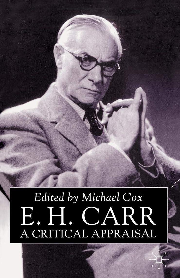 聡明三角形エッセンスE.H.Carr: A Critical Appraisal