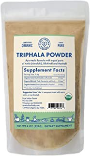 Pure Indian Foods Organic Triphala Powder, 8 oz (227 g)