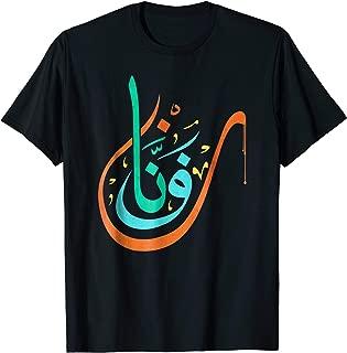 Best arabic t shirt Reviews