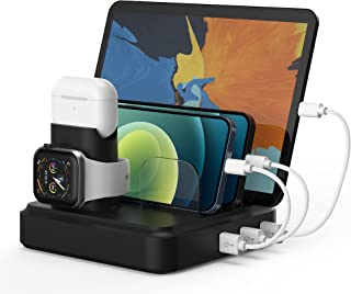 Charging Station for Multiple Devices, 5-Port Charging Dock with 4 Mixed Cables, UL Listed USB Charging Station Compatible... photo