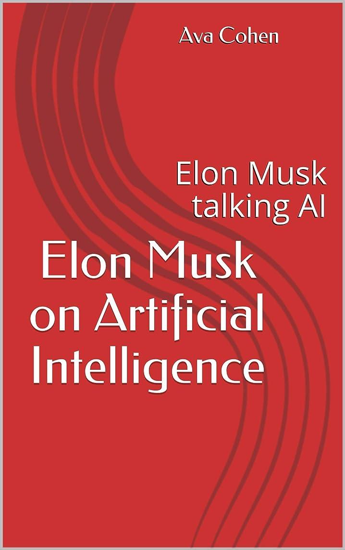 昼寝尋ねる不承認Elon Musk on Artificial Intelligence: Elon Musk talking AI (English Edition)