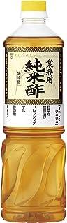 ミツカン 業務用純米酢  1L