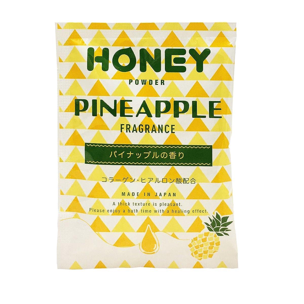 何故なのゴシップアブストラクトとろとろ入浴剤【honey powder】(ハニーパウダー) パイナップルの香り 粉末タイプ ローション