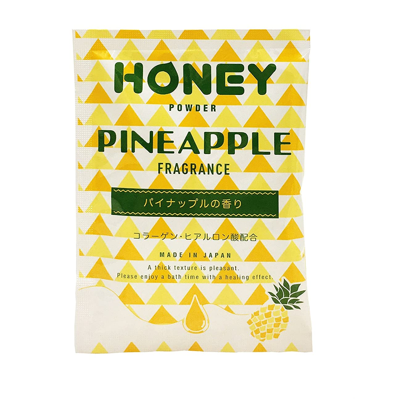 巡礼者大人物理的なとろとろ入浴剤【honey powder】(ハニーパウダー) 2個セット パイナップルの香り 粉末タイプ ローション